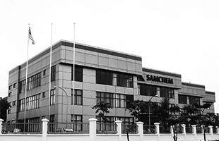 Samchem Holdings Berhad